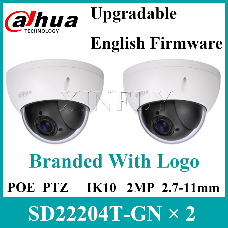 top 9 most popular zoom ptz camera 2mp dahua brands and get