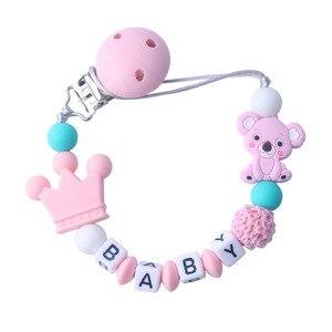 Image 3 - Kişiselleştirilmiş adı bebek emzik klipsi Koala emzik zinciri tutucu bebek diş çıkarma emzik çiğnemek oyuncak kukla klipler