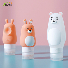 SYTH PM Series Silicone Shampoo Shower Gel Lotion Sub-bottling Tube Squeeze Tool Travel Bottles 3 sizes 50/70/90ml цена