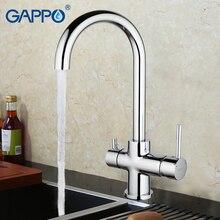 Gappo 1 компл. бортике Кухня раковина кран двойная ручка очистки воды Функция 360 Вращение туалете смеситель G1052-8