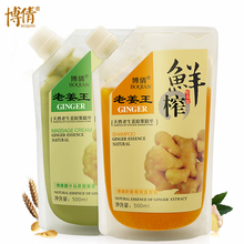 BOQIAN Ginger Shampoo Massage Cream Set Hair Care Hair Growth Products Anti-Dandruff Improve Itchy Scalp Prevent Hair Loss 500ML