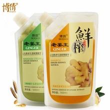 BOQIAN Ginger Shampoo Massage Cream Set Hair Care Hair Growth Products Anti-Dandruff Improve Itchy Scalp Prevent Hair Loss 500ML