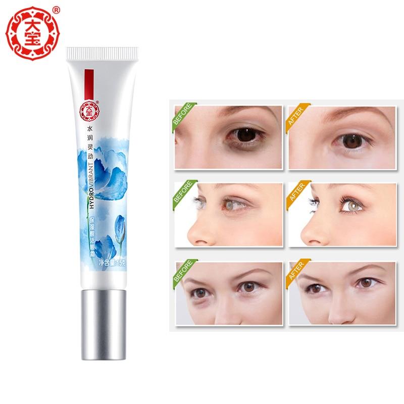 Dabao nueva esencia crema antiarrugas Anti envejecimiento fijar ojo bolsa daño bajo crema bb después maquillaje nutrir