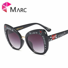 MAR Fashion New Cat Eye Sunglasses Women 2018 Brand Designer Vintage Oversized Sun Glasses For UV400