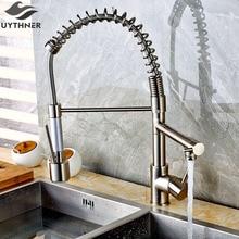 Uythner двухслойные крепление Матовый никель смеситель для кухни светодиодный Изменение цвета поворотный Носик сосуд раковина смеситель