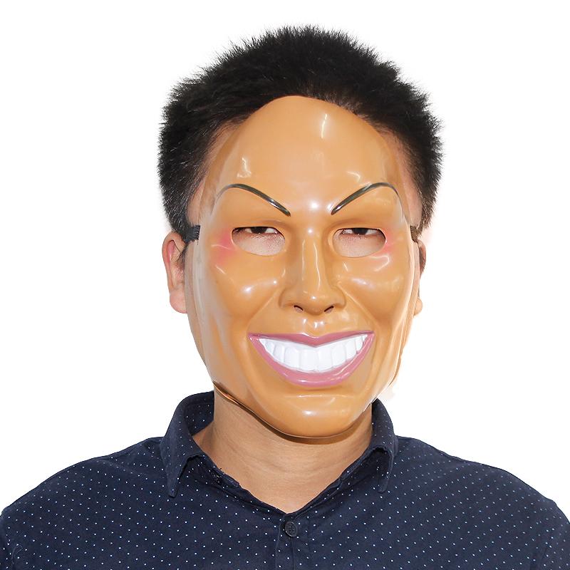 xfeliz juguete sonriente hombre sonriente mujer mscara de la purga de horror mscara de