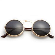 Limited Edition Retro Flip-Up Sunglasses