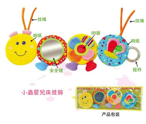 Candice guo! Colorful Multifunctional Baby Plush Toy Bed Hang with Sound Paper BB Instrument and Mirror Caterpillar 1pc