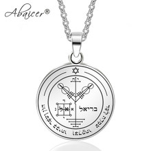 Abaicer - fourth pentacle of jupiter Key Of Solomon Pendant Stainless Steel Necklace Seals Of The Seven Archangels(China)