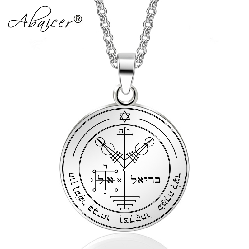 Abaicer-vierte pentagramm von jupiter Schlüssel Von Solomon Anhänger Edelstahl Halskette Dichtungen Der Sieben Erzengel