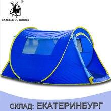 Werfen zelt im freien automatische zelte werfen pop up wasserdichte camping wandern zelt wasserdicht familie zelte Geschwindigkeit offene Familie