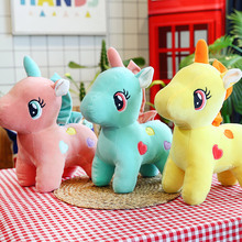 Girl Stuffed Unicorn Plush Dolls Cute Soft Toy for Kids Gift Birthday Children Christmas with Love Heart Embroidery