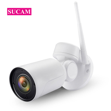 SUCAM Full HD Mini Bullet Wifi PTZ IP Camera 1.3MP 2.0MP Waterproof 4x Zoom Varifocal Pan Tilt Wireless Yoosee Camera Outdoor
