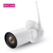 SUCAM Full HD Mini Bullet Wifi PTZ IP Camera 1 3MP 2 0MP Waterproof 4x Zoom
