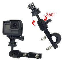 Мотоцикл зеркало для скутера кронштейн штока Бар держатель для экшн-камеры GoPro Hero 7/6/5/4 SJCAM sony спортивной экшн-камеры Xiaomi yi 4 K eken экшн Камера аксессуары