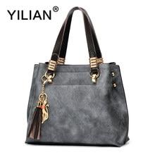 YILIAN 2017 New Handbags for Women 5 Colors Tassel Cat Crossbody Bag Dual Leather Shoulder Office Ladies Bags 8717