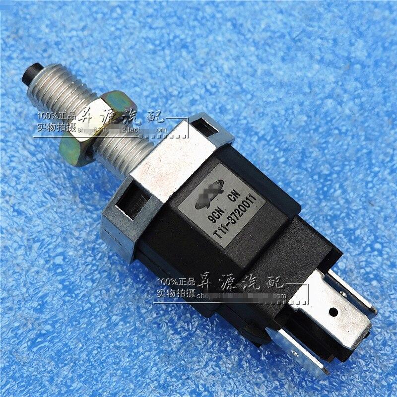 Brake Light Switch Foot Brake Light Switch For Chery Tiggo