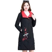 Зимняя куртка женская модная вышитая куртка средней длины с хлопковой подкладкой Женская приталенная хлопковая одежда больших размеров Женское пальто