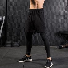 Yuerlian Mens Tight Pants Fake Two Fitness Exercise Running Training Elastic Breathable Quick-drying 7010