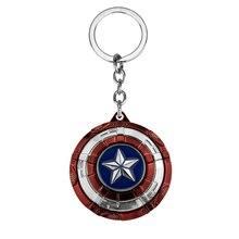 Брелок для ключей по мотивам фильма мстители Бесконечность война Капитан Америка брелок со щитом брелок для мужчин мальчик llaveros Mujer подарок