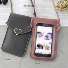 Las mujeres de pantalla táctil del teléfono celular bolso transparente simple bolsa nueva hasp Cruz billeteras Smartphone de hombro de cuero luz bolsos