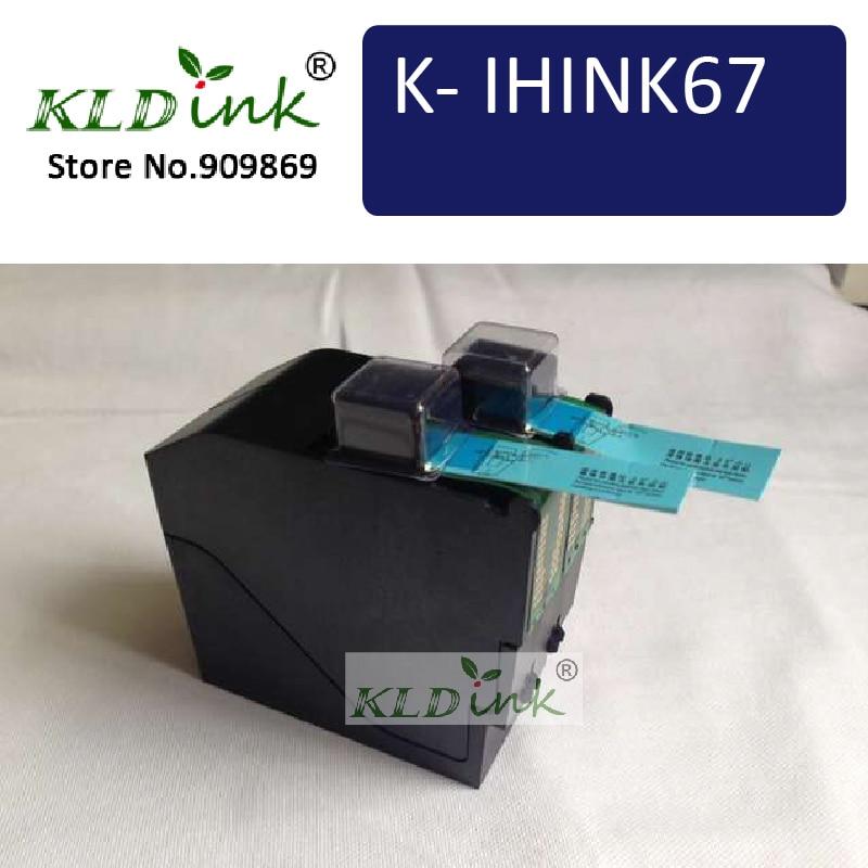 IHINK67 Franking Ink Cartridge 4135554T  - Compatible with HASLER IH600AF, IH600HF, IH700, IH750 franking machinesIHINK67 Franking Ink Cartridge 4135554T  - Compatible with HASLER IH600AF, IH600HF, IH700, IH750 franking machines