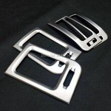 Для Nissan X-Trail XTrail X Trail T31 2008-2012 2013 ABS матовый передний Кондиционер AC Vent Выход крышка автомобиля Стайлинг аксессуар