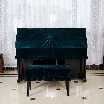 1set Piano Cover Half Mask Classical Upright Velvet Piano Dust Cover and Stool Cover Piano Cover New Arrivals Pleuche KQ009