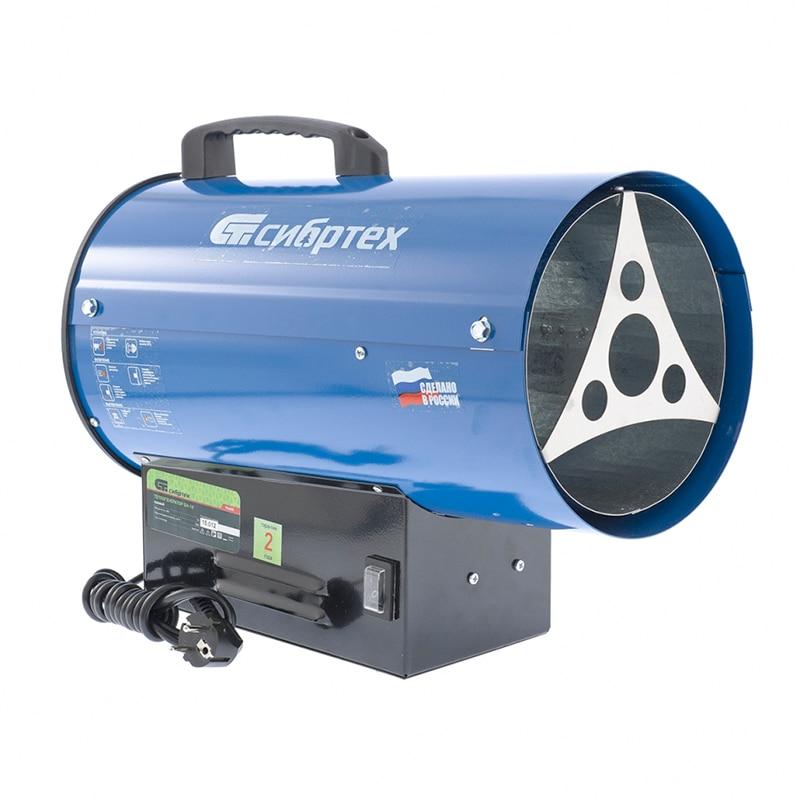 Diesel heat cannon SIBRTEH 96455 aurora diesel heat 20