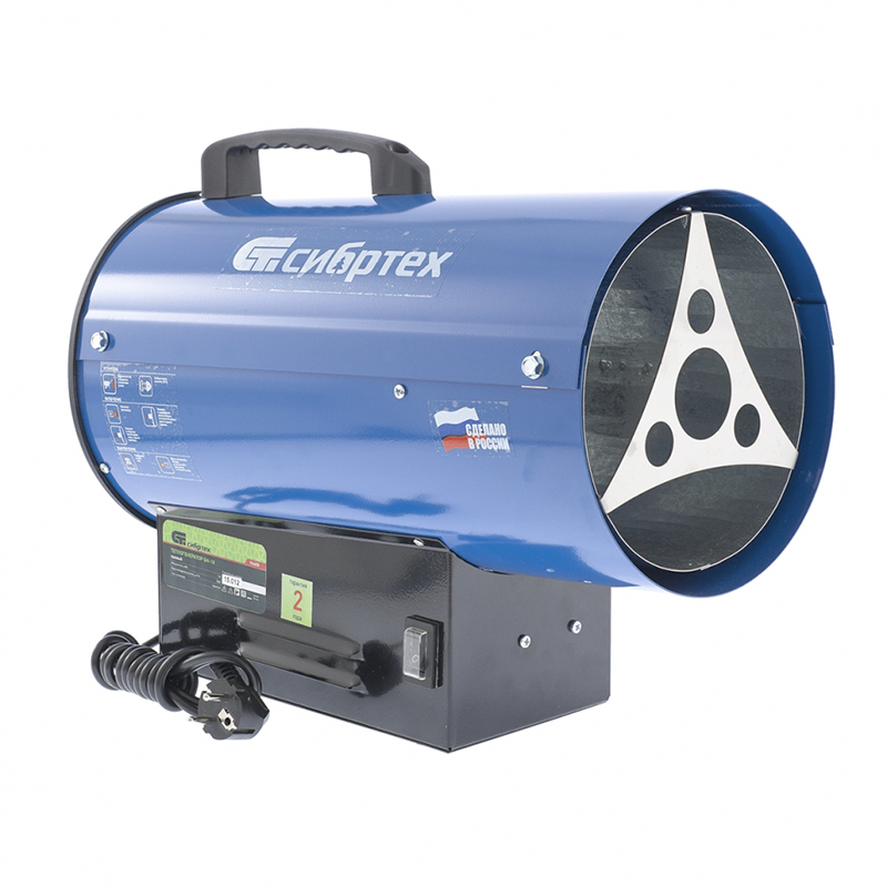 Diesel heat cannon SIBRTEH 96455 diesel heat cannon sibrteh 96450