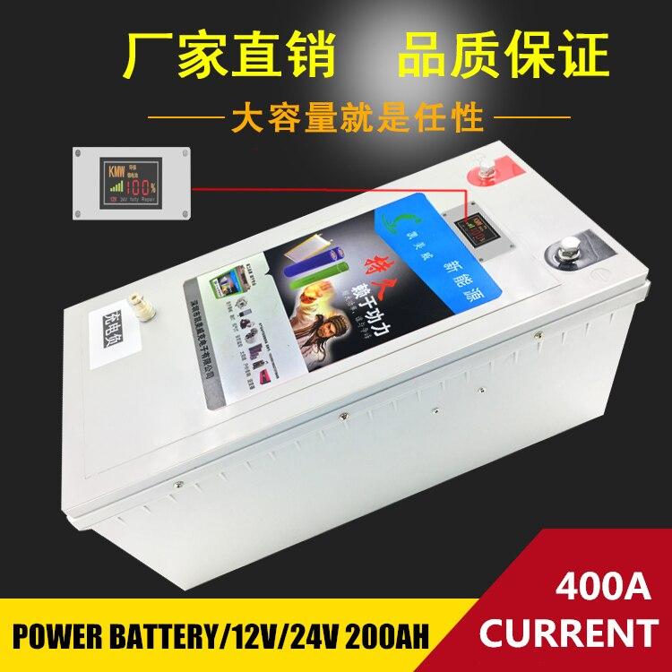 Batteries de li-ion de li-polymère de la batterie 12 V 200AH/400AH de moteur de bateau pour des autocaravanes/chargeur portatif de secours extérieur d'énergie solaire