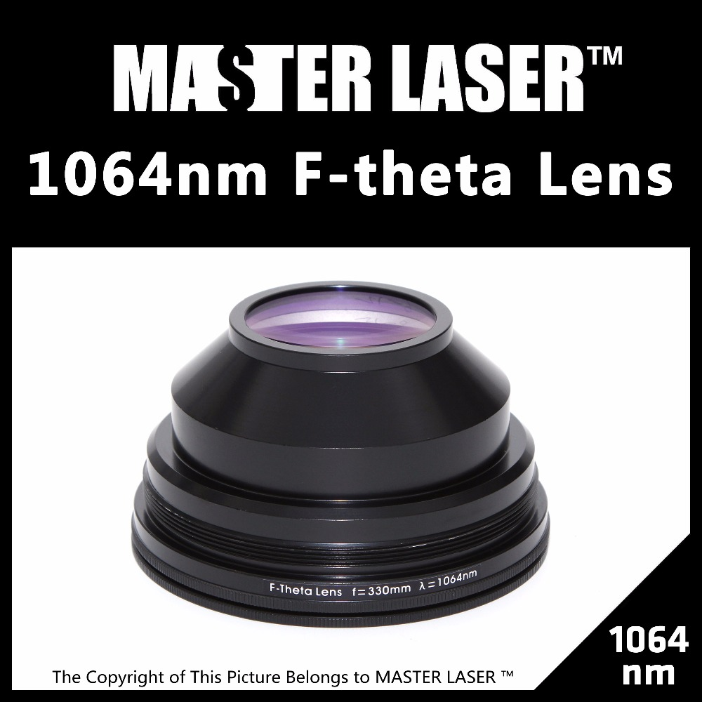 Free Shipping Fiber YAG Galvo 1064nm F-theta Scan Lens System yag laser engraving f-theta yag Flat Scanning Laser Lens 1064 fiber laser engraving machine galvo scanning scanner