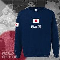 NAT Japan01 H