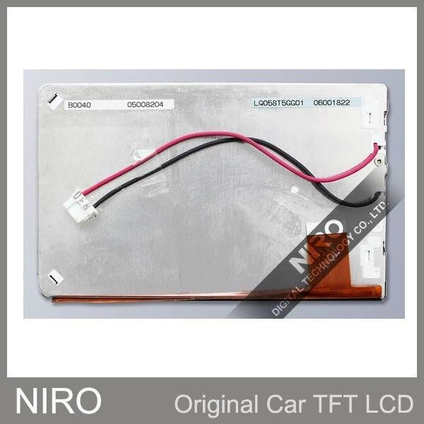 Niro DHL/EMS дисплей навигатора от LQ058T5GG01
