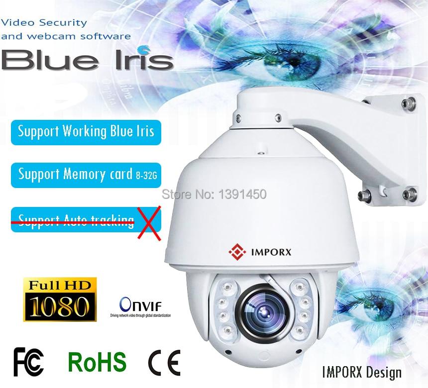 New  PTZ IP camera HD 1080P high speed Camera support  Onvif  Blue Iris and  Memory card