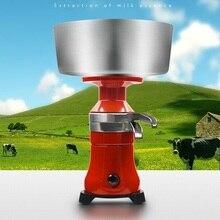 Самый популярный высококачественный и эффективный Электрический сепаратор молочного крема, сепаратор молока, сепаратор масла