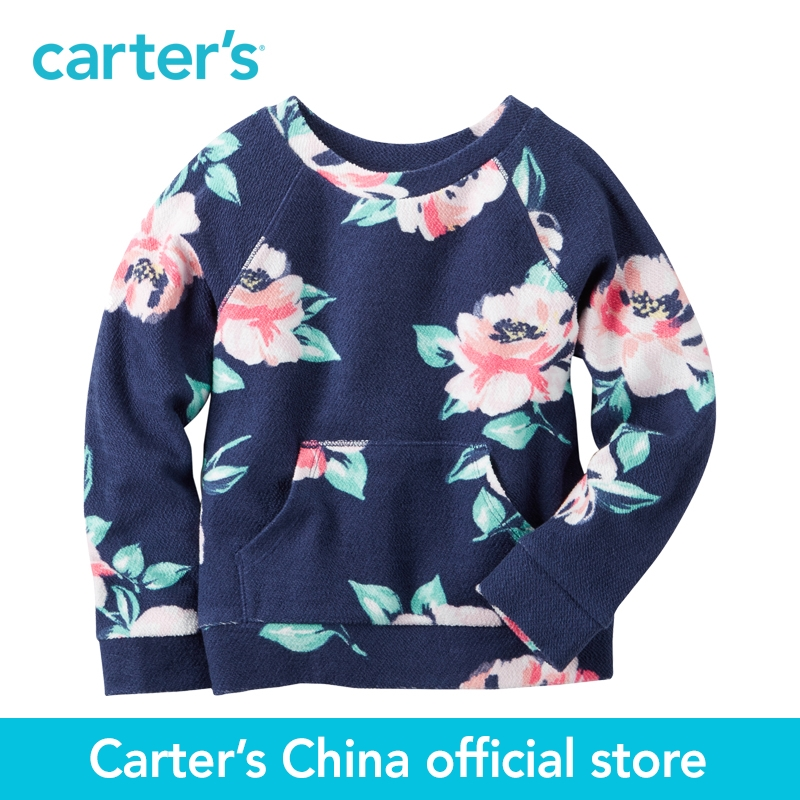 Carter's 1pcs baby children kids French Terry Pullover 235G425 ,sold by Carter's China official store