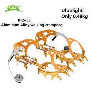 Image 3 - BRS BRS S3 14 ฟันอลูมิเนียมรวม Crampons ICE Gripper Ultralight กลางแจ้งปีนเขาน้ำแข็งชุด ULTRA LIGHT
