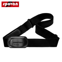 Chest Strap Belt Heart Rate Monitor Sensor Bluetooth 4.0 ANT Smart Outdoor Fitness Equipment Training Sport Watch