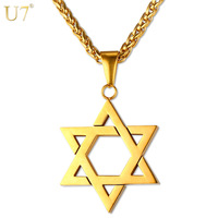 U7 Jewish Jewelry Magen Star Of David Pendant Necklace Women Men Chain 18K Gold Plated Stainless
