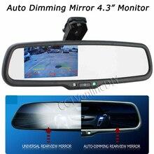 OEM Авто Затемнением Зеркало Заднего вида с 4.3 дюймов 800*480 Разрешение TFT ЖК-Монитор Автомобиля Построен в Специальных кронштейн