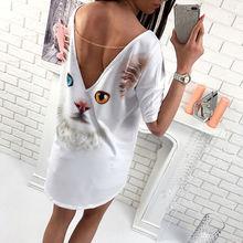 Beautiful, Loose Casual Cat Shirt / Top Blouse