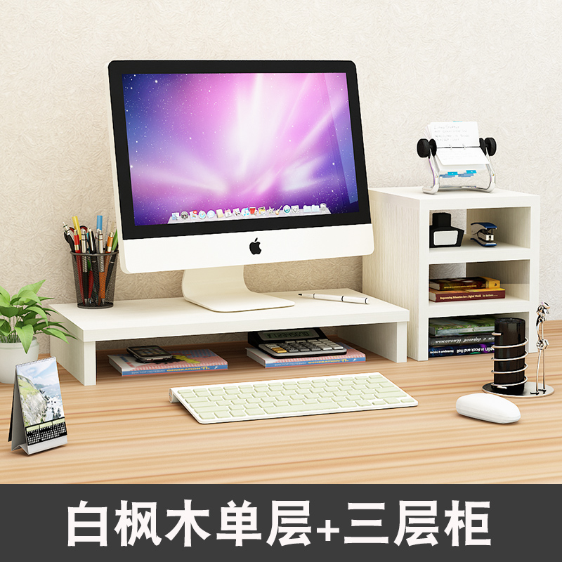 Computer Monitor Increased Shelf Office Supplies Desk Stationery Organizer Display Mounting Base Bracket Storage Rack