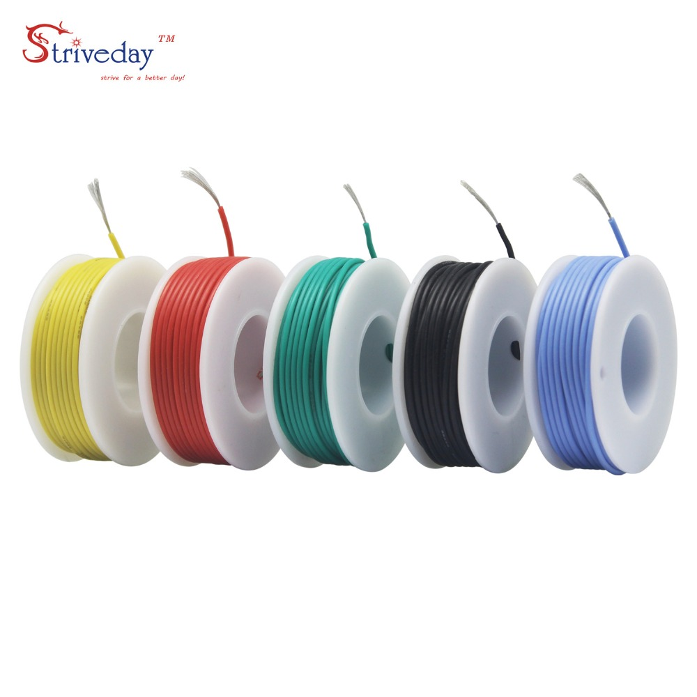 Image 2 - 30AWG 50meters  5 color Mix box 1 box 2 package Flexible Silicone Cable Wire Tinned Copper lineElectrical Wire Line Copper DIY-in Wires & Cables from Lights & Lighting