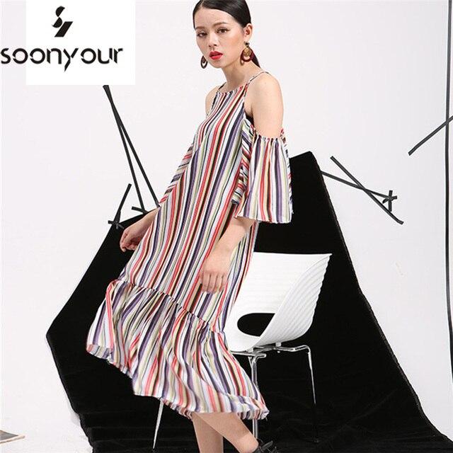 [soonyour] 2017 summer new Korean temperament loose short-sleeved striped strapless flounced harness dress  AS11699
