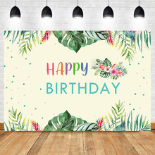 NeoBack Happy Birthday Backdrop Summer Green Leaves Photography Background Kids Child Vinyl Custom Photo Backdrops
