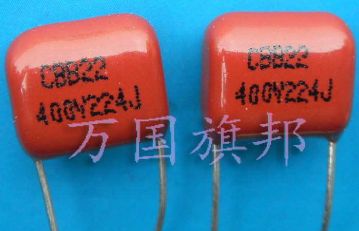 Free Delivery. CBB22 Metallized Polypropylene Film Capacitor Is 400 V 224 0.22 UF