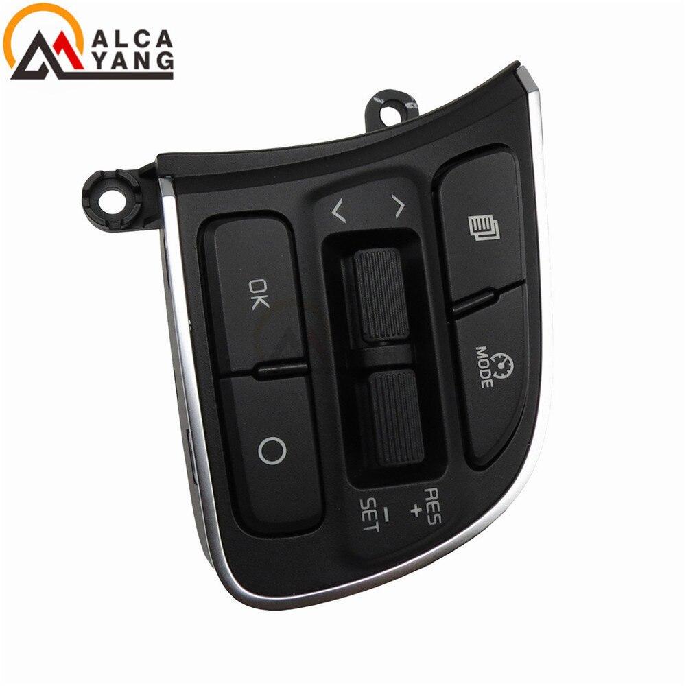 Для Kia Sportage QL 2016 2017 руль круиз управление переключатель вправо.