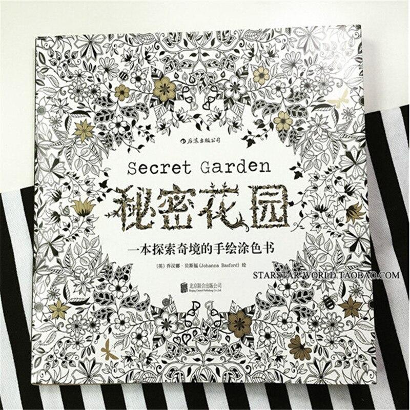 2015 Secret Garden Inky Treasure Hunt Coloring Book For