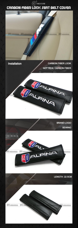 Carbon Seat Belt Cover ALPINA (1)1.